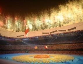 Жак Рох закри Олимпиадата в Пекин