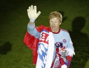 Оливер Кан се сбогува с футбола със шоу мач в Мюнхен