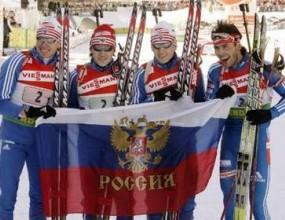 Щафетата на Русия спечели при мъжете в Хохфилцен, българите предпоследни