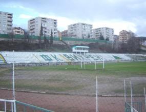 Вихрен ше направи първа тренировка за 2009-та година на 9-ти януари