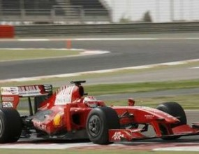 Клийн най-бърз в Бахрейн