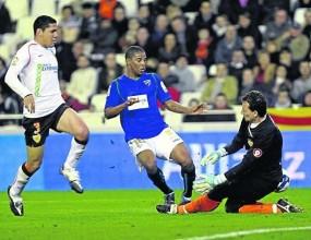 Португалски национал може да смени клуба за 600 хиляди евро