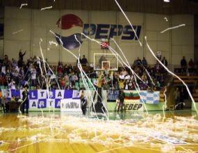 Плевен приема мъжката Купа на България