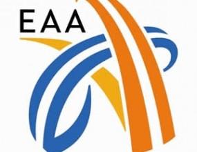 Още една българка влезе в комисия на ЕАА