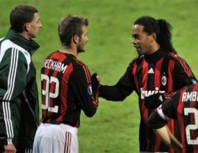 Бекъм и Роналдиньо се завръщат за Милан