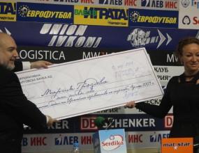 Мария Гроздева  получи чек за 10 000 лева
