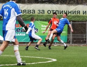 ФРГ се откъсна на старта на втория полусезон в Bet365 Футболна Форумна Лига