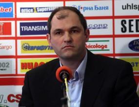Кошмарът на ЦСКА прибирал по 30 лева от футболист на Арбитраж