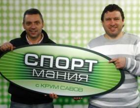 Велислав Вуцов: Левскар съм, но честен