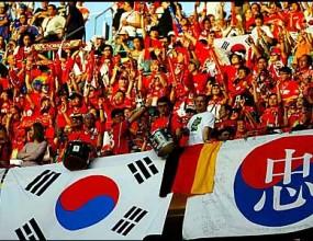 Република Корея също пожела домакинство на Световните през 2018 и 2022