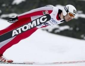 Австрия с отборна титла на ски-скоковете във Викерсунд