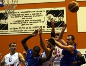 Левски измъкна Купата на България