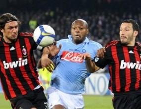Наполи и Донадони простиха на Милан