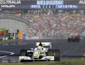 Хонда поздравиха Браун за победата