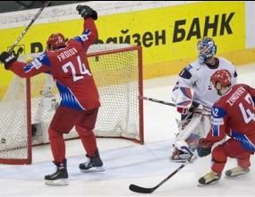 Русия се класира за финал след победа над САЩ