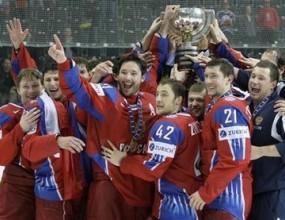 Русия би Канада и взе рекордна 25-а титла на световното по хокей