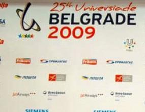 Нашите атлети нямали нищо общо с намерените спринцовки на Уни 2009