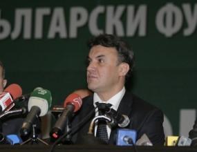Изпълкомът на БФС заседава в Сливен