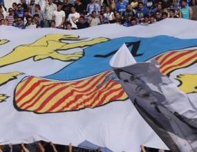 10 лева е най-скъпият билет за Левски - Сант Жулия