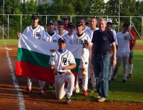 Българските кадети се класираха за Евро 2010