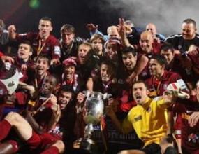 Клуж спечели Суперкупата на Румъния по футбол