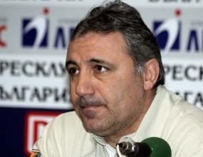 Назначиха испанец за асистент на Стоичков
