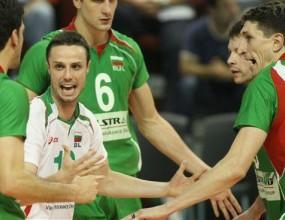 България играе с Полша в Белхатов