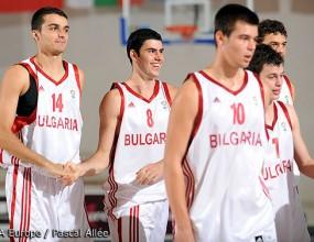 България загуби от Италия на европейското до 18 години