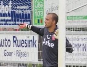 Избраха Ники Михайлов за играч на мача срещу Спортинг