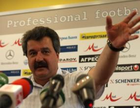 Левски дава Виляреал на УЕФА