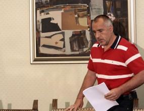 Бойко Борисов дава начало на обиколката на България