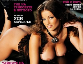 Жени е на корицата на октомврийския Playboy