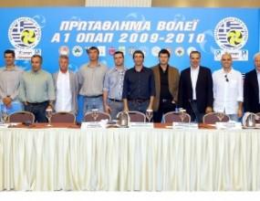 Шампионатът в Гърция стартира този уикенд, българите с отложени мачове