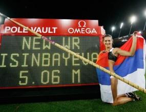 Ратифицираха 27-мия световен рекорд на Исинбаева