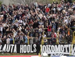 Треньорът на Сливен хвали феновете на Локо (Пловдив)