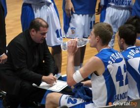Рилски спортист със загуба в Балканската лига
