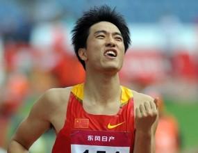 Лю Сян ще покорява нови върхове