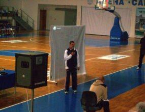 Топлектор на ФИБА с презентация в Самоков