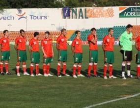 Младежките национали правят 0:0 с Калиакра в Албена