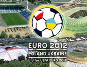 Утре теглят жребия за Евро'2012