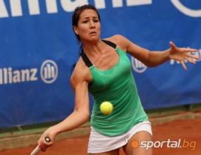 Костова и Гледачева ще играят в Италия