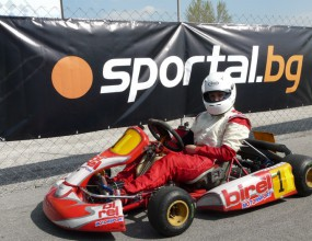 Двама българи на подиума в картинг състезание от еврошампионата