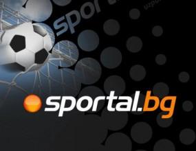 Sportal.bg  търси да назначи на постоянна работа 2-ма дизайнери