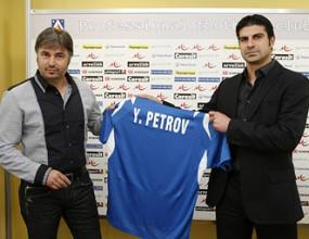 """Новият треньор на Левски обеща изненади, иска да стане Специален на """"Герена"""""""