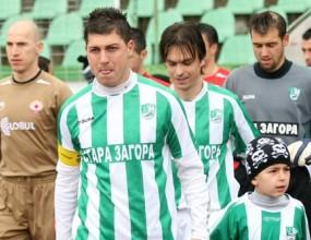 Иво Иванов подписа с Левски