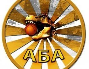 Чартърс и Политехника с победи в АБА