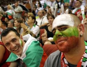 Затягат охраната на България - Бразилия, май чакат Бойко Борисов
