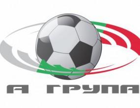 """Нова треньорска рокада в """"А"""" група"""