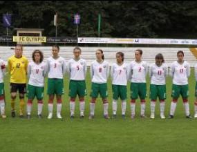 България падна от Украйна и загуби шансове за класиране на европейско