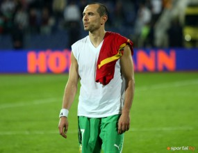 България продължава пропадането си в ранглистата на ФИФА
